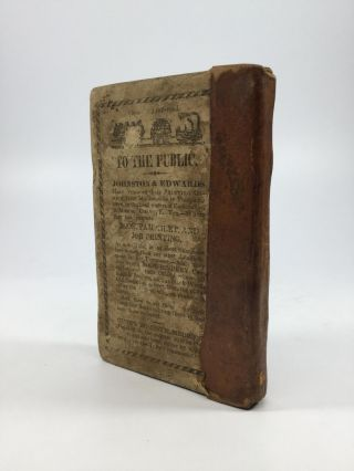 THE FARMERS AND TRADERS GUIDE SHOWING AT ONE VIEW, THE WHOLESALE OR RETAIL VALUE OF ANY COMMODITY FROM ONE QUARTER OF A CENT TO FIFTEEN DOLLARS IN DOLLARS AND CENTS; WITH A VARIETY OF USEFUL TABLES