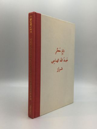 THE SCENTED GARDEN OF ABDULLAH THE SATIRIST OF SHIRAZ: A Facsimile Edition with an Introduction...